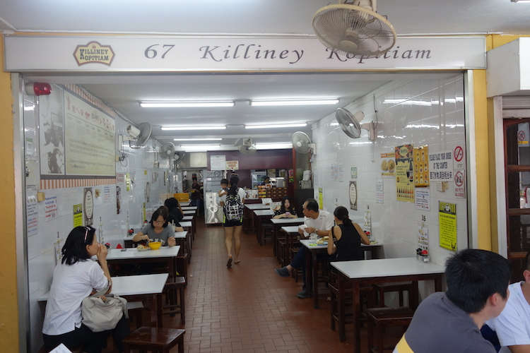 Kaya Toast in der Killiney Road, Singapur